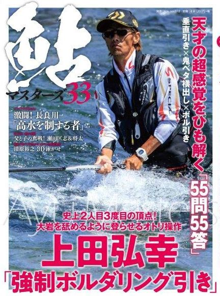 001_cover-1