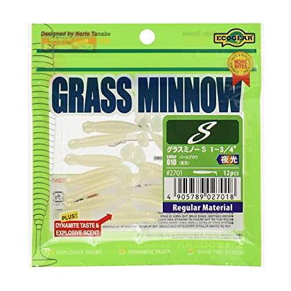 エコギア GRASS MINNOW
