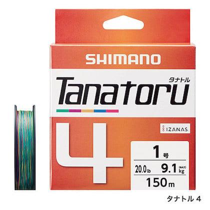 シマノ タナトル4