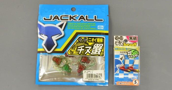 2020.5.23_jackall_present