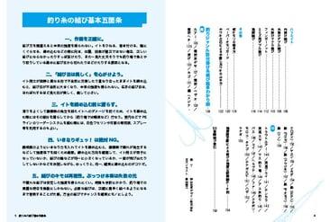 CS-001-musubi-kanzen
