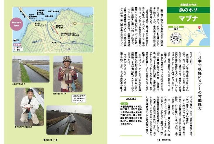 CS-002-krakira-tsuriba