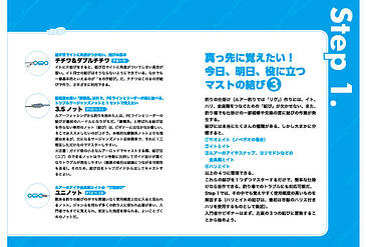 CS-002-musubi-kanzen