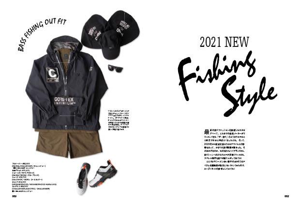 CS-004-FishingPEEPS
