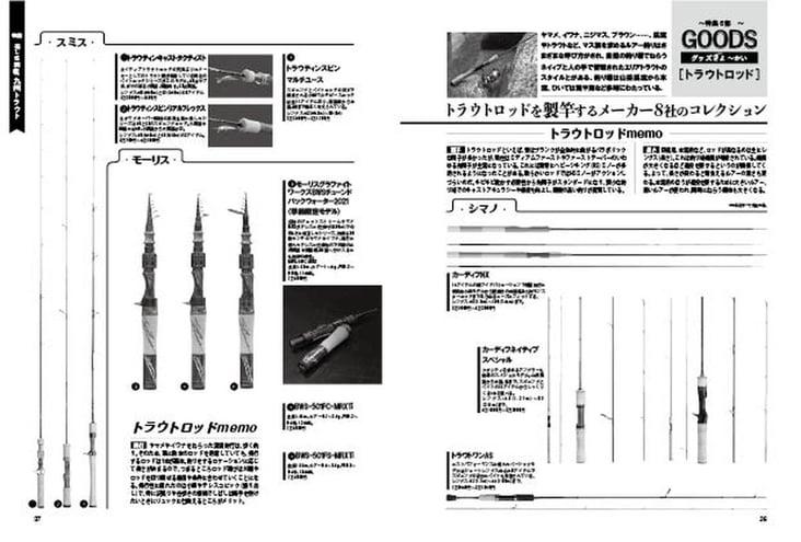 CS-004-lurepara43