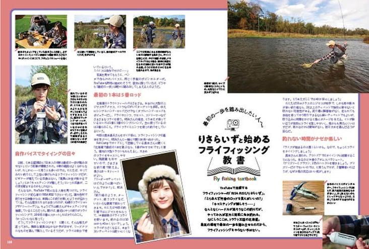CS-005-hokkaido-tsuri+camp