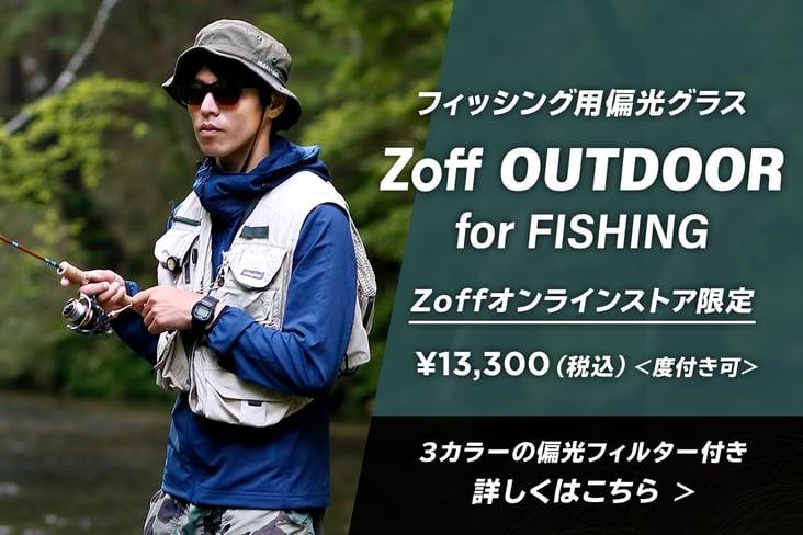 ad_bnr_fishing_1200x800_2