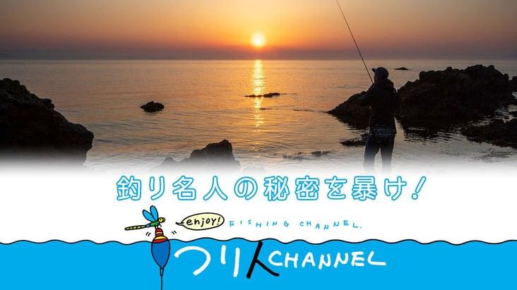 banner-for-abema-yoko