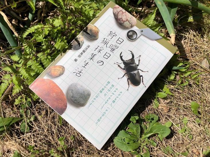 book_yobi