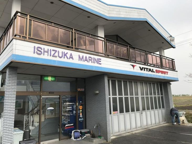 b_01_31ishidzuka