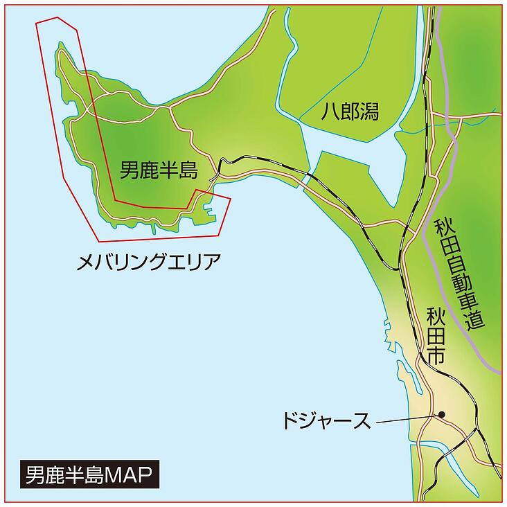 map3_02_out