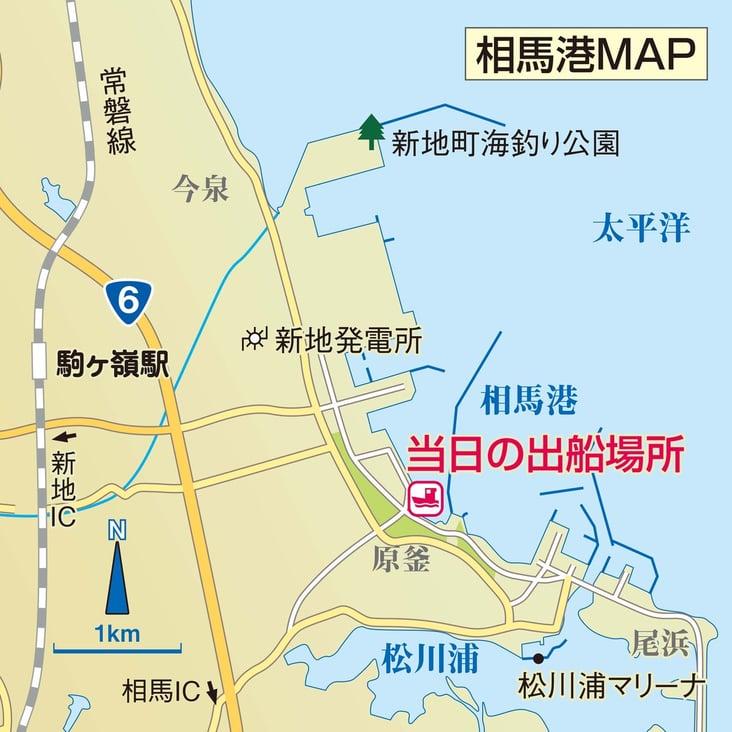 p 098-101 fukushima-hirame map