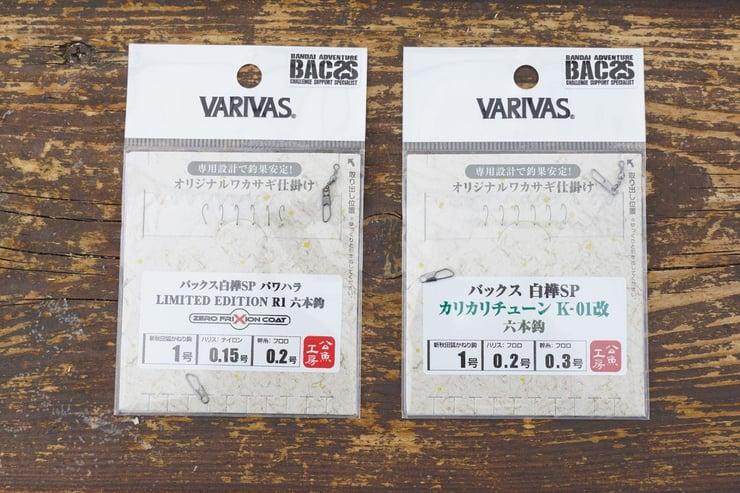 wakasagi-rakuraku (6)