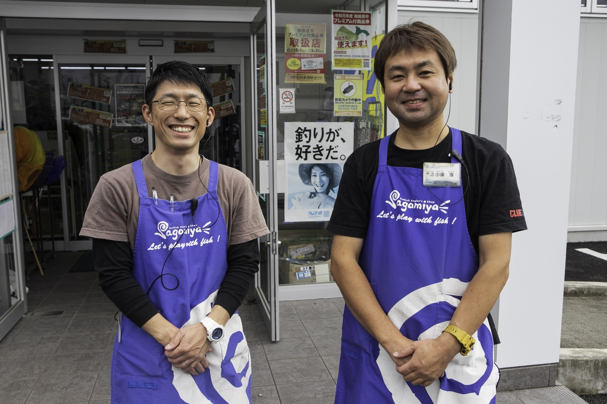 サオのメンテナンスは「フィッシング相模屋」の小澤淳さんに聞いた