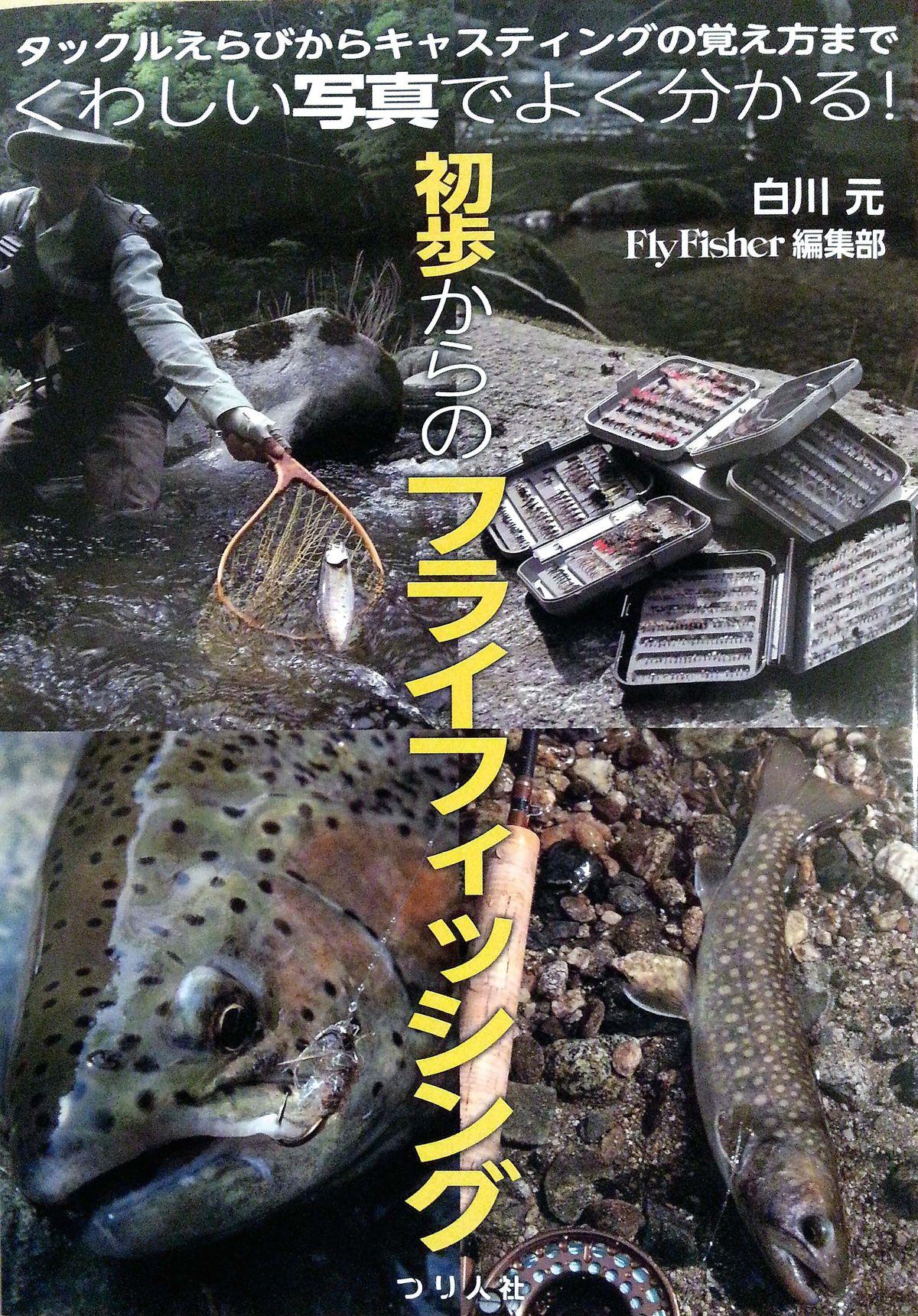 120-123yamabe_cs6 (26)