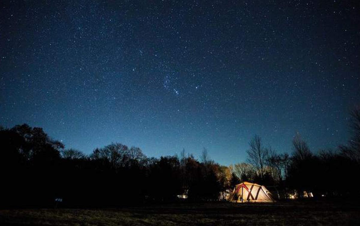 camp-item180501