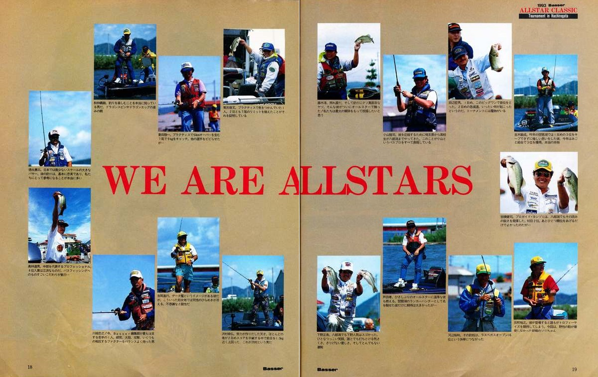 allstar6-01_0004a
