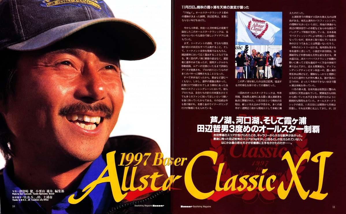 allstar6-01_0006