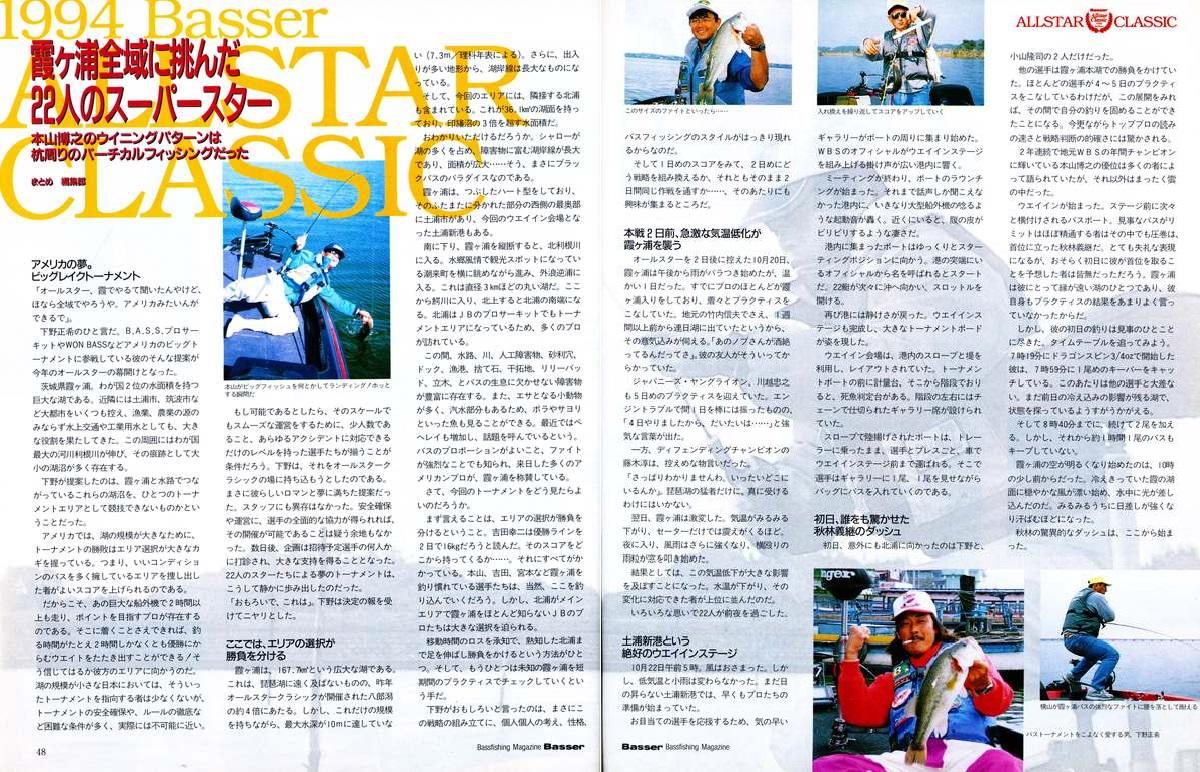 allstar6-01_0009a