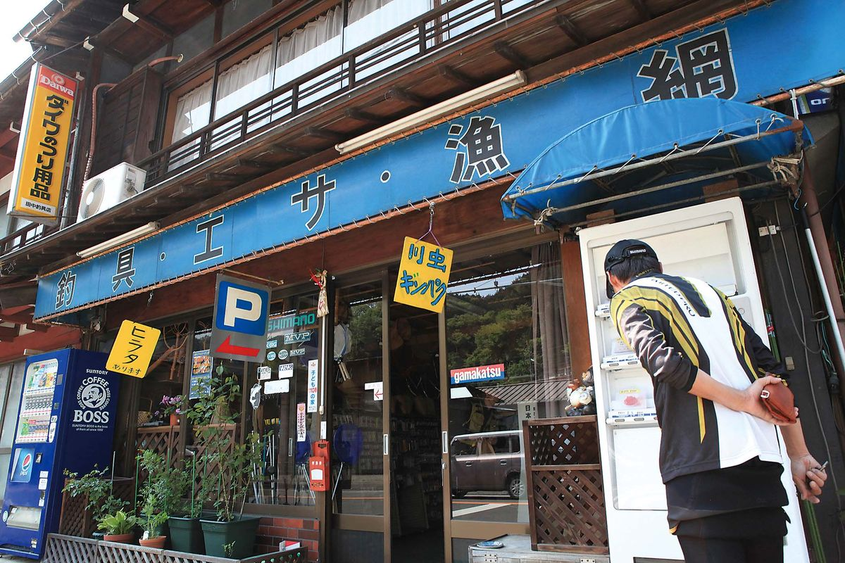 024-028yoshidagawa-amago_cs6 (10)