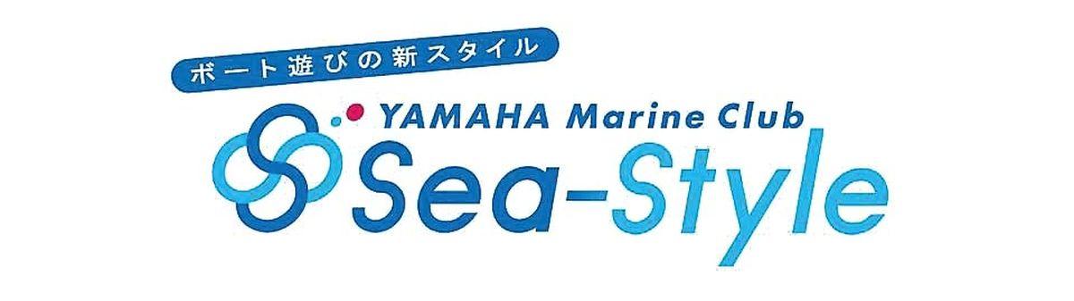 142-145-yamaha01_cs6 (26)