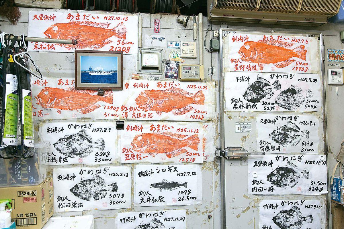 146_149_yamaguchi_cs6 (10)
