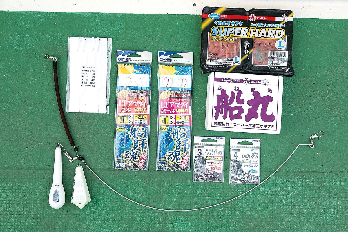 146_149_yamaguchi_cs6 (12)