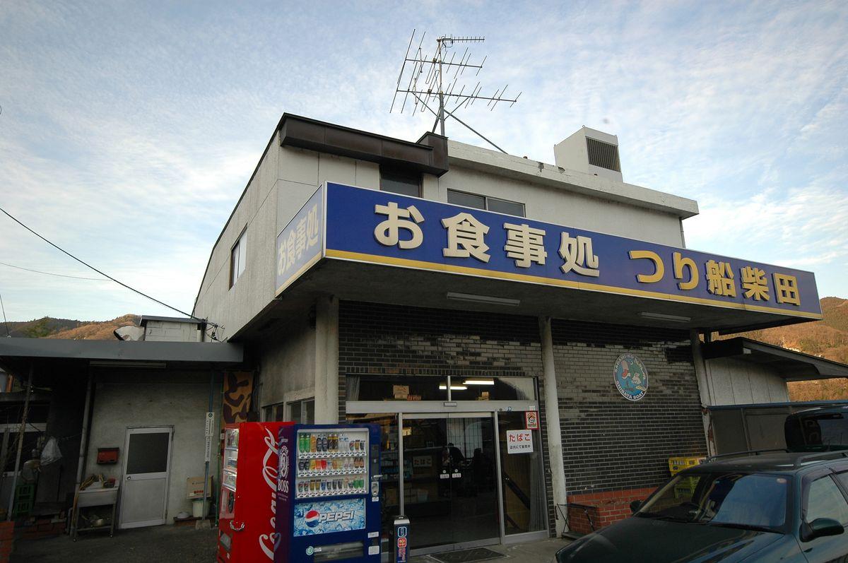 no220_aoki-big-shop