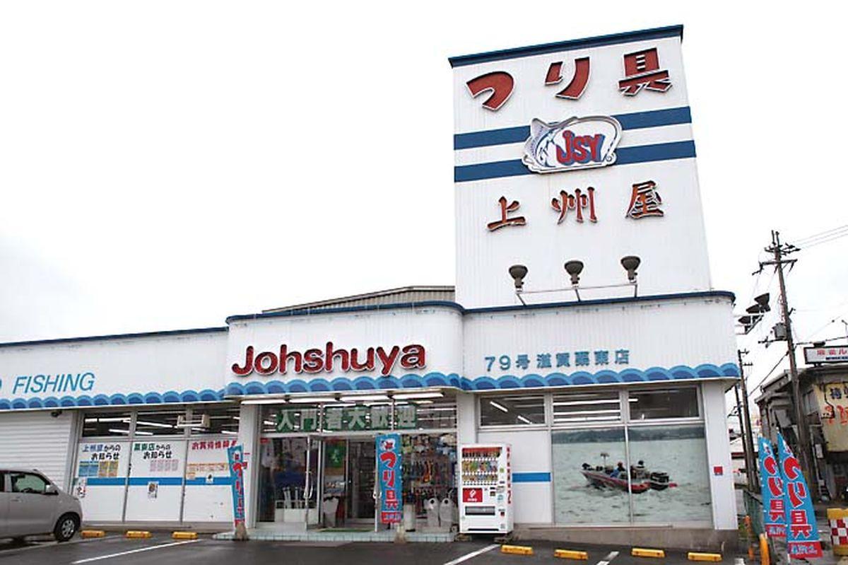 024-029oumihachiman_cs6 (29)