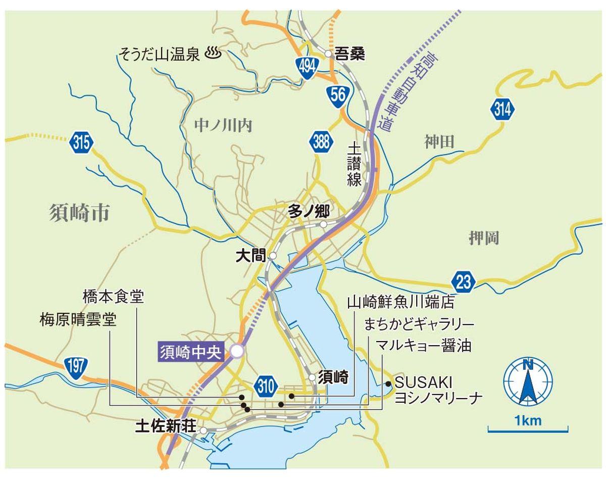 p116-121-03 kouchi-tairaba2