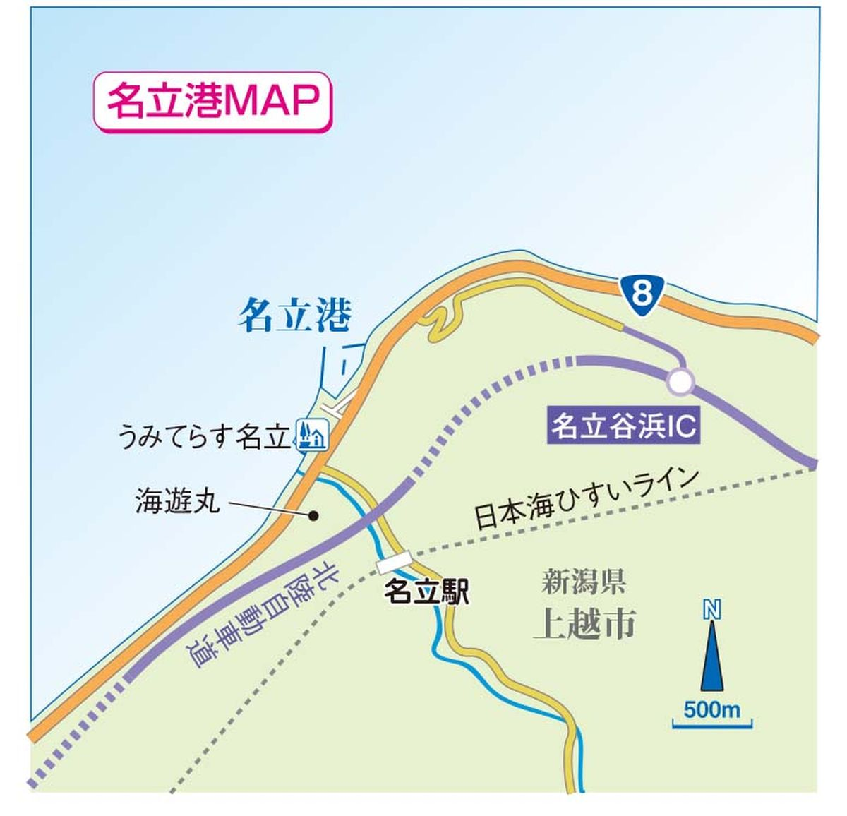 p127-129 yamaguchi-rensai