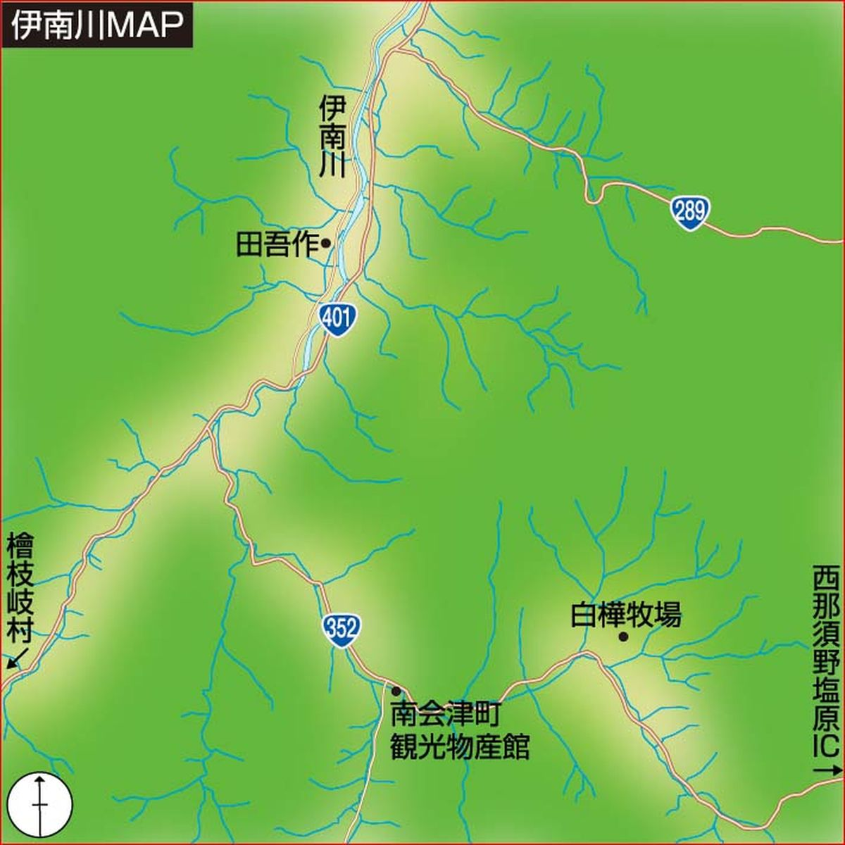 034-037inagawa_cs6 (1)