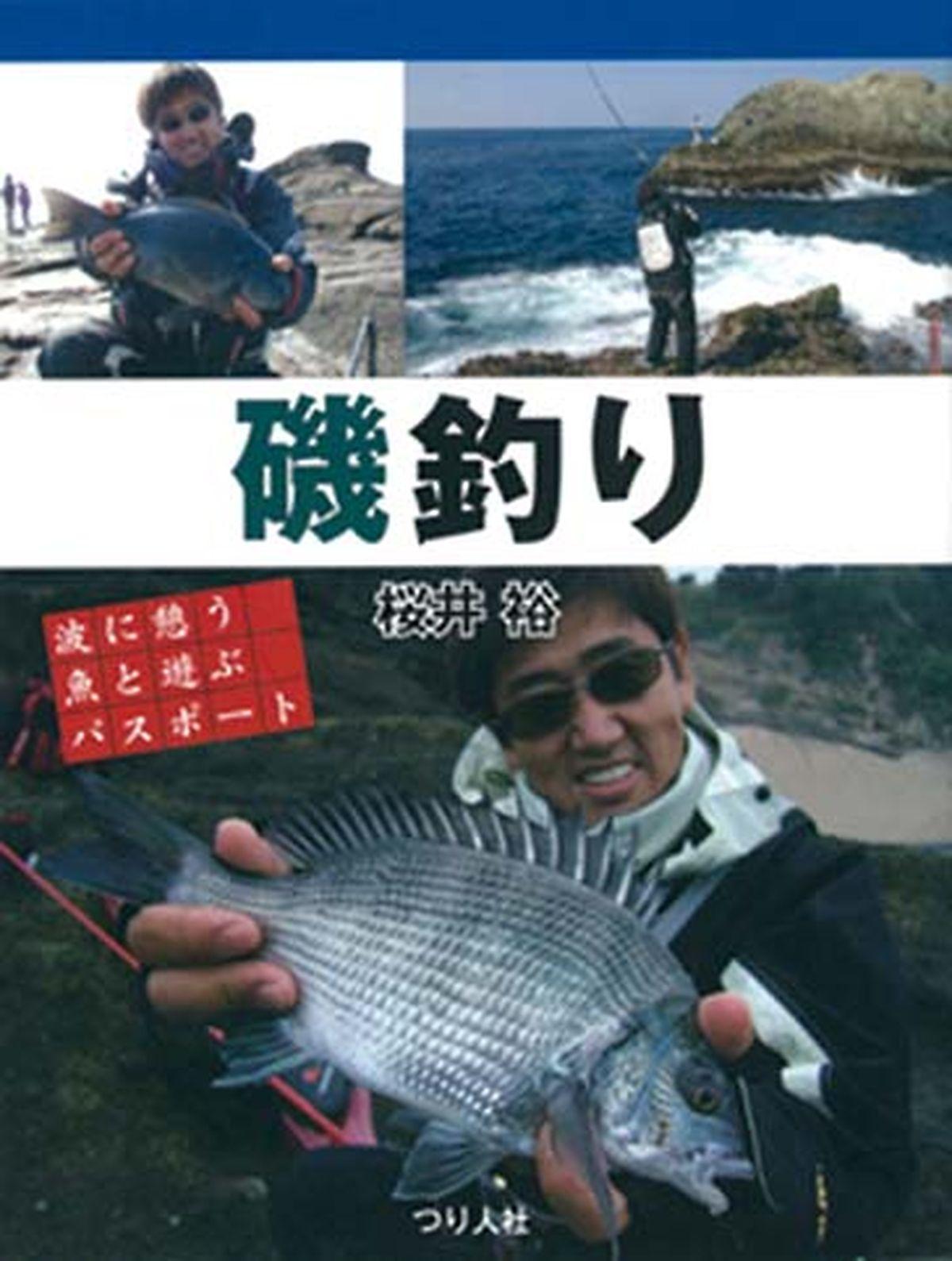 120_123_tsuyumejina_cs6 (18)