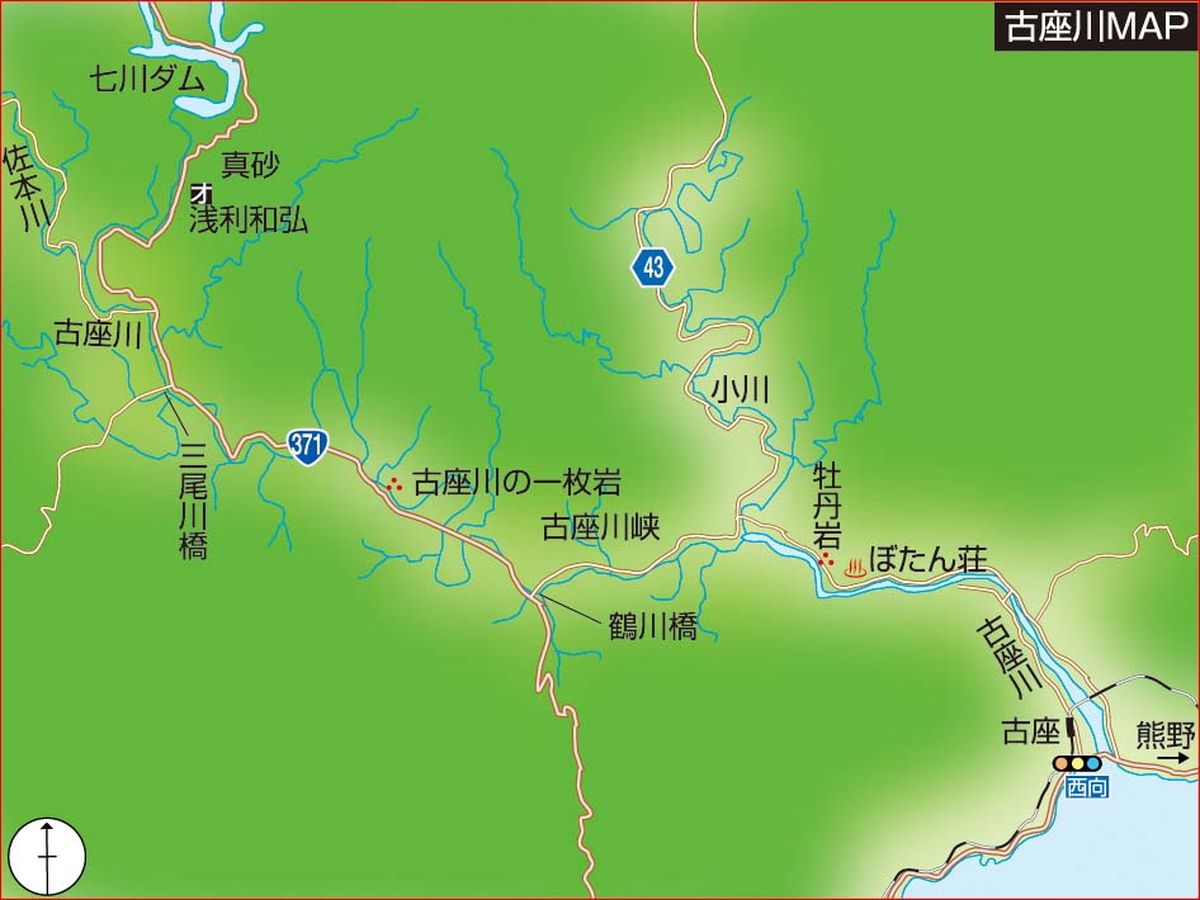 028-031kozagawa-metaking_cs6 (1)_1