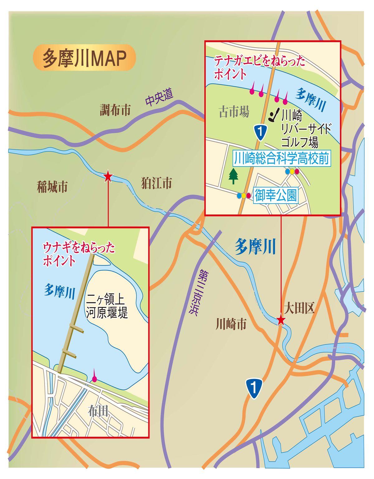 120-123tamagawa_cs6 (3)