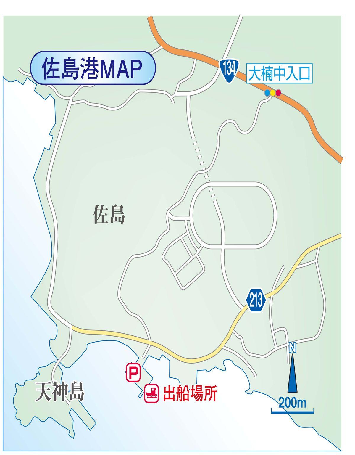 138-141_yamaguchi_cs6 (1)
