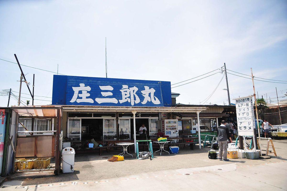 100-103shiira_cs6 (15)