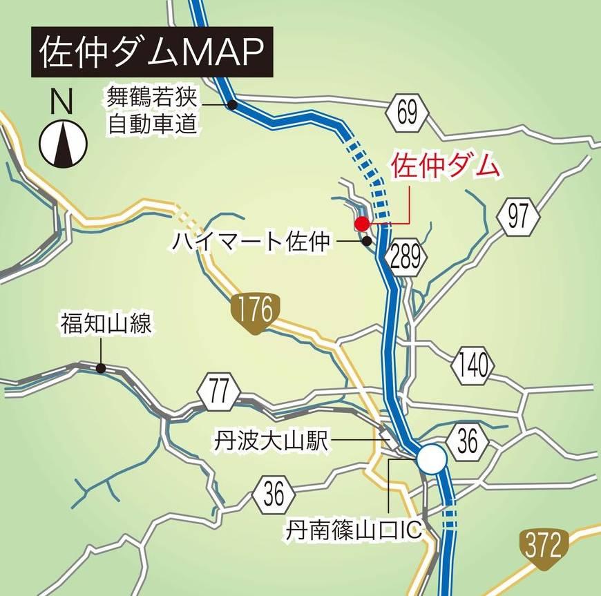 022-025wakasagi2_cs6 (1)