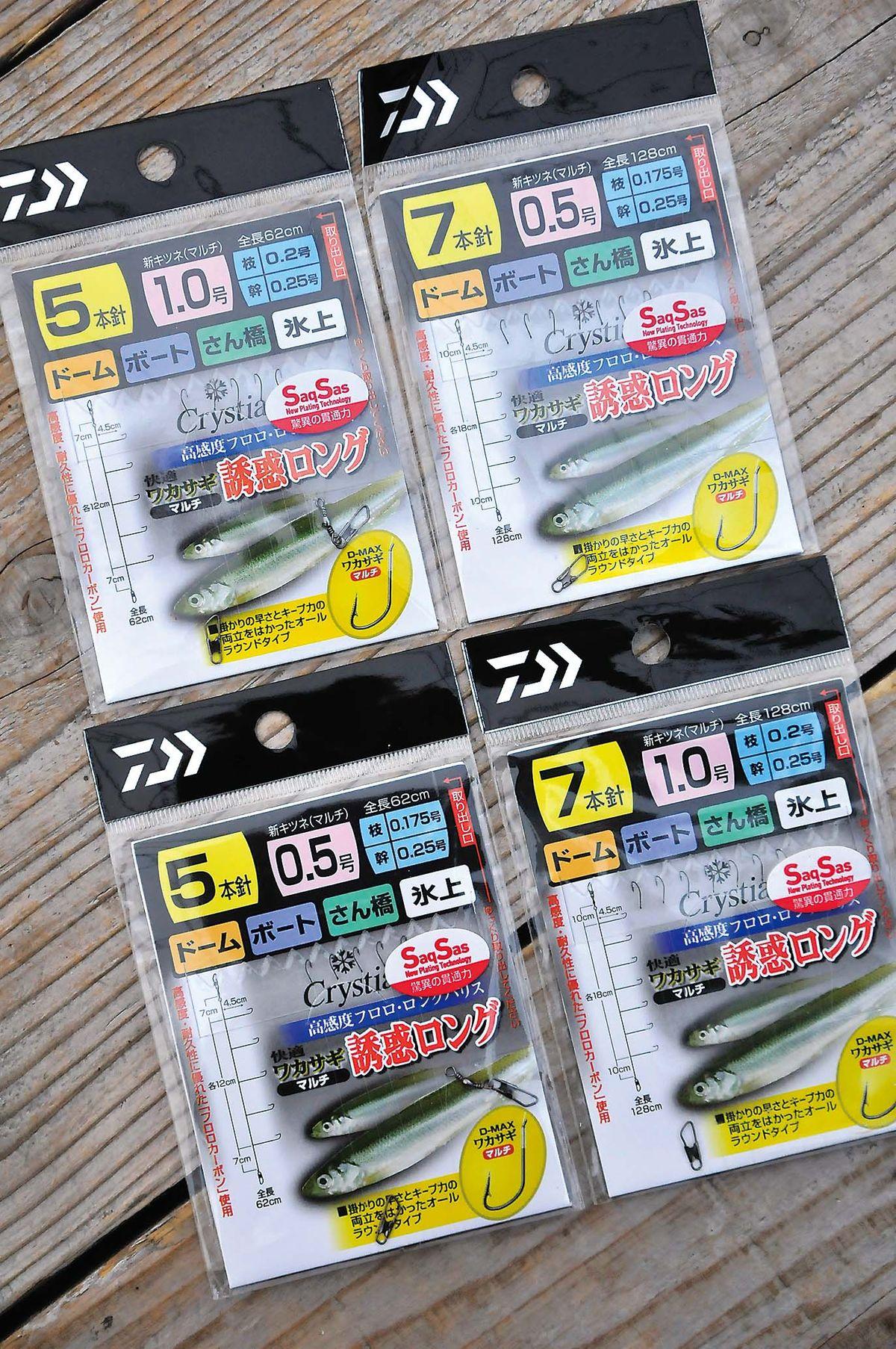 022-025wakasagi2_cs6 (18)