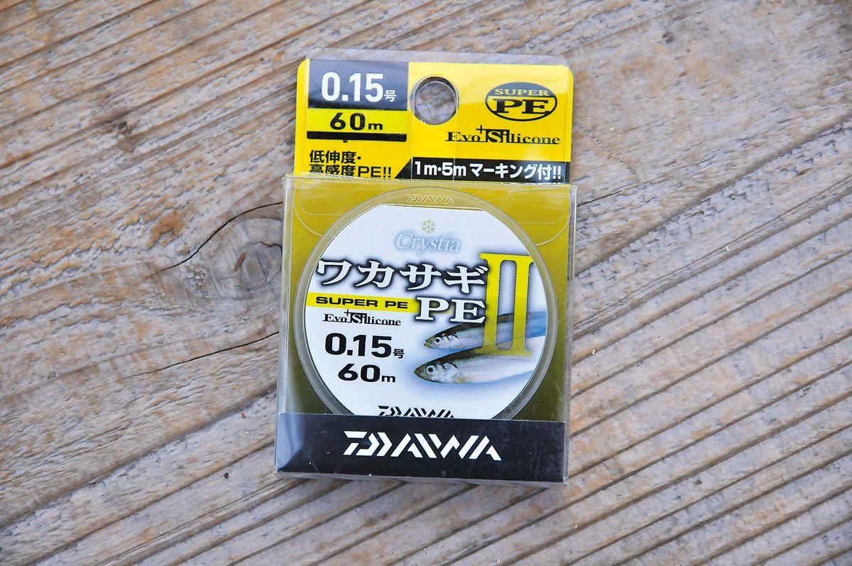 022-025wakasagi2_cs6 (20)