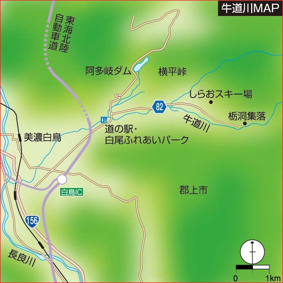 032-036-nagara-tenkara_cs6 (1)_1