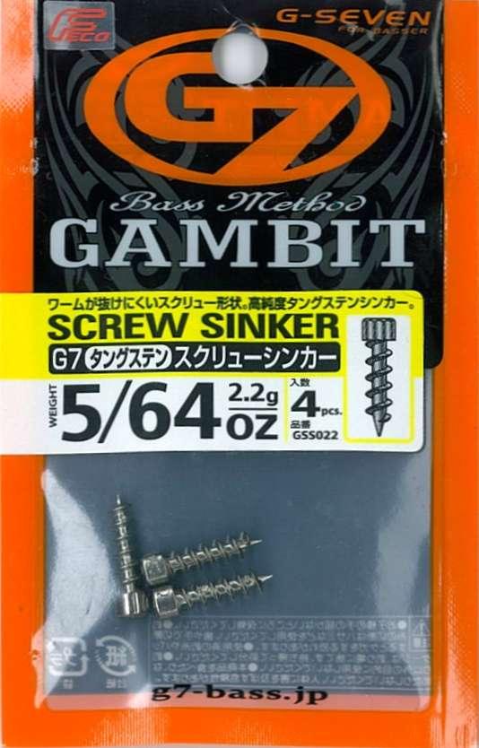 screwsinker2
