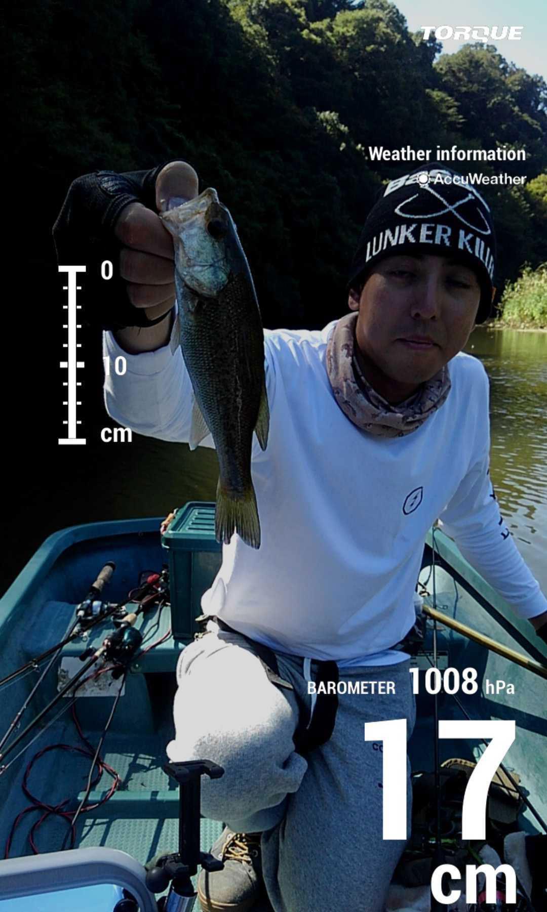 【亀山湖・京セラ・トルクG03】17cm