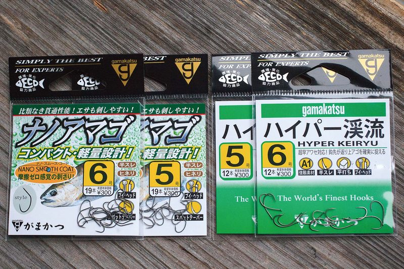 046-049saotgawa-teku2_cs6 (9)