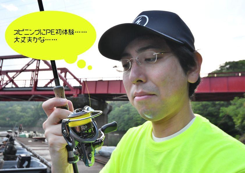 【虫ルアーの使い方:タックル準備編】アライフキダシ