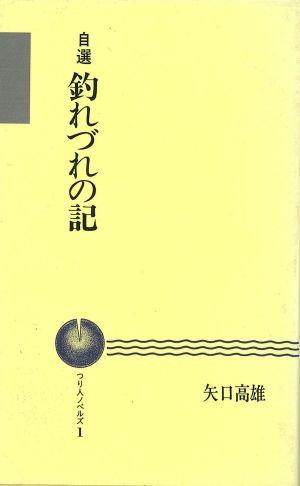 kakomi-002