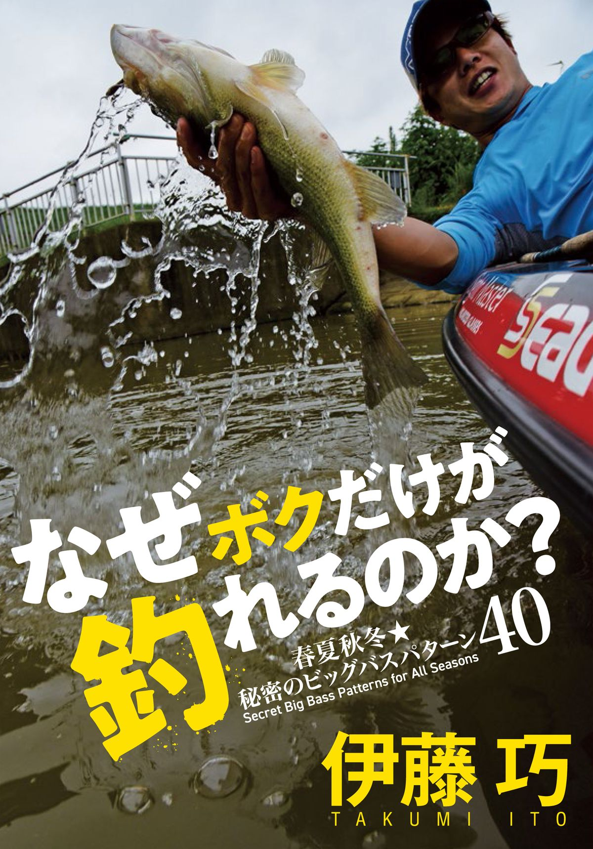 hyoushi_cover_fin_new