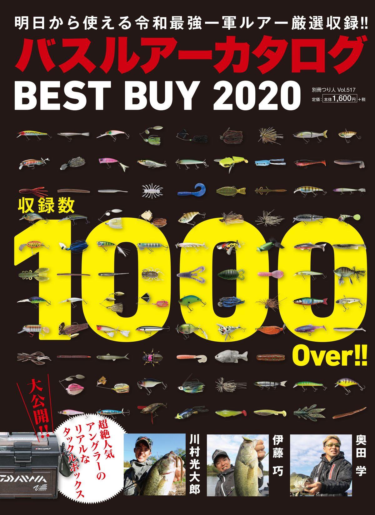 catalog_hyoushi_03web