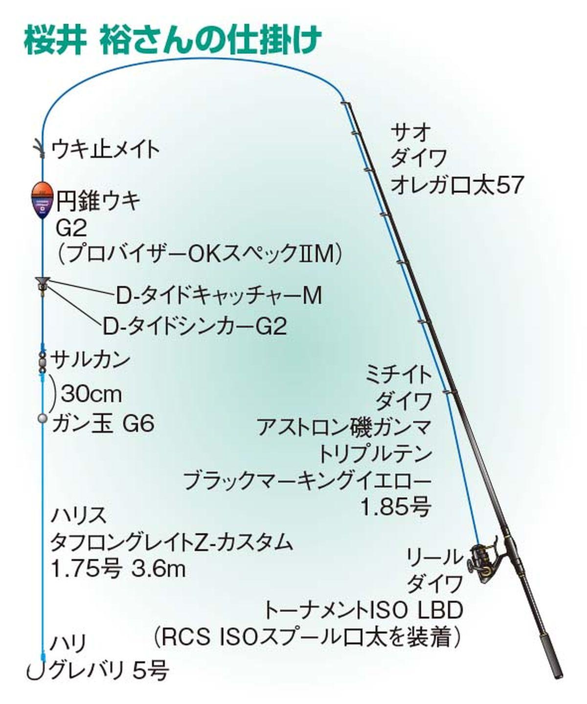 mejina-susaki1607