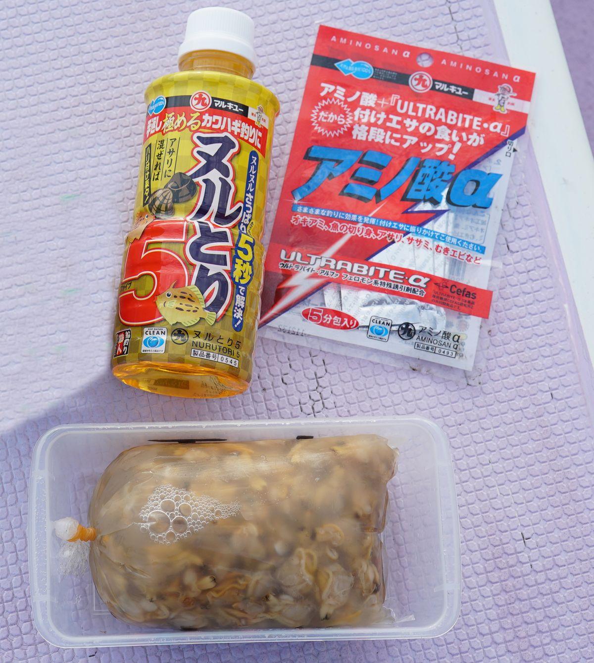 mitsuishi (3)